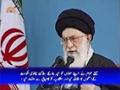 [Sahifa e Noor] خطروں کا مقابلہ | Supreme Leader Khamenei - Urdu