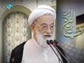 Tehran Friday Prayers آیت اللہ امامی کاشانی - خطبہ نماز جمعہ - Farsi