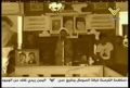 Clips on Martyrs Day 11th November 2008 - Al Manar TV -  Part 1 - Arabic