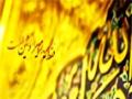 (در بهشت چه کوبه ای خوبی دارد د - به مناسبت ولادت حضرت علی (ع - Fars