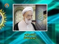 [01 May 2015] Tehran Friday Prayers | آیت اللہ امام،ی کاشانی - Urdu