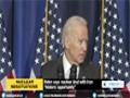 [02 May 2015] Biden: US always an ally, friend of Israel - English