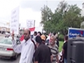 Saudi Aggression Against Yemen, Houston, TX