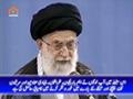 [Sahifa e Noor] عورت کے المیے | Supreme Leader Khamenei - Urdu