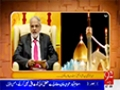 *Channel 92* [Talk Show : Subhe Noor] H.I Amin Shaheedi - Part 01 - Urdu