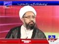 قرآن و سنت کے خلاف کوئی قانون نہیں ہو سکتا - Urdu
