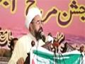 [جشن مرج البحرین] Speech : H.I Amin Shaheedi - Awaan e Iqbal, Lahore - Urdu