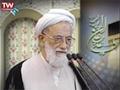 [11 ordibehesht 1394] Tehran Friday Prayers آیت اللہ امامی کاشانی - نماز جمعہ - Farsi