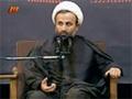 [04] تقوای الهی - مراقبت اعمال وتقوا - Farsi
