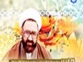 [136] آفات روح انسان - زلال اندیشه - Farsi