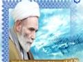 [139] فرق نگذاشتن بین خود و دیگران در دعا - زلال اندیشه - Farsi