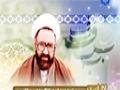 [140] بحران در افکار مذهبی جوانان - زلال اندیشه - Farsi