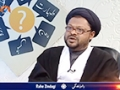 Sahar TV - زندگی میں کبھی نماز آیات نہیں پڑھی، جبک - Urdu