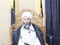 [02] Karbala Dars Bedari- Allama Dr. Ghulam Fakhruddin - Urdu
