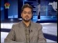 Political Analysis - Zavia-e-Nigah - 28th Nov 2008 - Urdu