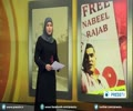 [15 May 2015] Bahrain court upholds 6-month jail term for rights activist Nabeel Rajab - English