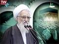 Tehran Friday Prayers آیت اللہ موحدی کرمانی - خطبہ نماز جمعہ - Farsi