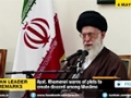 [18 May 2015] Iran Leader warns of plots to create discord among Muslims - English