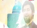 نماهنگ زیبا حضرت محمّد (ص) - حامد زمانی - Farsi