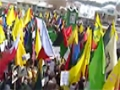 Kargil celebrates 34th Anniversary of Islamic Revolution in Iran - Urdu