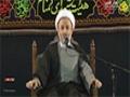 امید بی پایان - حجت الاسلام پناهیان - Farsi