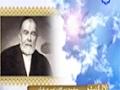 [148] بركات تدبر در قرآن - زلال اندیشه - Farsi