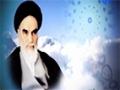 [149] عظمت و ابعاد بعثت رسول اکرم ص - زلال اندیشه - Farsi