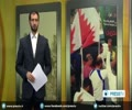 [24 May 2015] Rallies held in Bahrain,Saudi Arabia against terror attack on Shia mosque - English