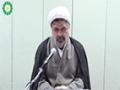 (تفسیر سوره کهف - حجت الاسلام آقای بهمن پور (جلسه هفتم - Farsi