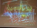 Youm-e-Hussain 2008 - Linkoping University Sweden - Urdu