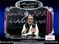 Gair islami tehzeeb sakafat ka muqabla kese karen? - Urdu speech H.I. Ali Murtaza Zaidi
