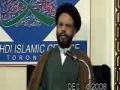 Principles of Islamic Economy - 04 Dec 08 - Urdu and English