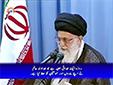 [Sahifa e Noor] روزہ کی اہمیت | Supreme Leader Khamenei - Urdu