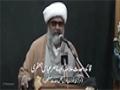 [04] دشمن کی شناخت ضروری ہے۔ - H.I Raja Nasir - Urdu