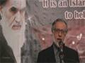 [2015] Speech by Br. Zafar Bangash on the 26th Anniversary of Imam Khomeini in Toronto - English