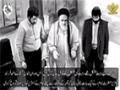 عبد صالح | آخری ذکر - Farsi & Urdu