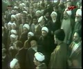 Return of Imam Khomeini to Iran on Feb 1, 1979 - Farsi