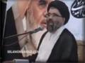 فخر کریں کہ خمینی ہمارا رہبر ہے - Urdu