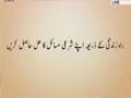 سوال کیا قضا نماز پڑھنے کے لیئے اذان اور اقامت پڑھنا واجب ہے - Urdu