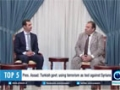 [05 June 2015] Bashar al-Assad: Turkey is using terrorism as a tool against his people - English