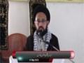 [Seminar : Shuhada e Gilgit, baltistan] Speech : H.I Sadiq Taqvi - 31 May 2015 - Urdu