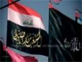 انشودة الشعب شعبك يا حسين - علي ابو الحسن العابدي - Arabic Sub English