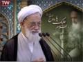 [15 khordad 1394] Tehran Friday Prayers آیت اللہ امامی کاشانی - خطبہ نماز جمعہ - Farsi