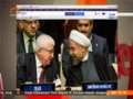Center Stage - 69th UN General Assembly Highlights 3 - Mr. Bahador Bijani - English