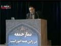 فرهنگ غلط عزاداری کردن - Rahim Pour Azghadi - Farsi