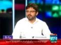 [Talk Show : Jaiza] (Gilgit-Baltistan Election...) - 8th June 2015 - Urdu