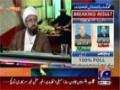[Capital Talk] (Bakamal Logoon Ke Lajawab Pur Aman Intikhabaat) - 08 June 2015 - Urdu