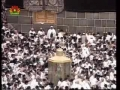 The Hajj of Ibrahim A.S - English