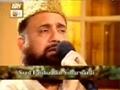 Yeh Hai Allah  Ka Ahsan Aya Mahe Ramzan - Urdu