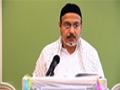 [24] - Tafseer Surah Baqra - Ayatullah Sayed Kamal Emani - Dr. Asad Naqvi - Urdu